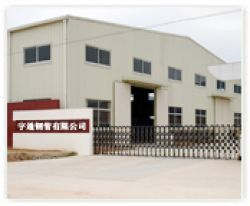Yanshan Yutong Steel Pipe Co.,ltd