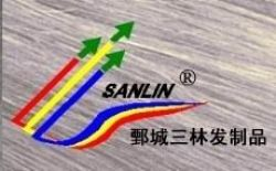 Juancheng Sanlin Hair Products Factory