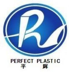 Jiangmen Pinghui Plastic & Hardware Manufacturer Co., Ltd