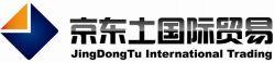 Qingdao Jdt International Trade Co. Ltd.