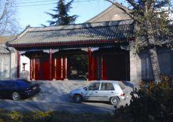 Beijing Universal Technology Co.,ltd
