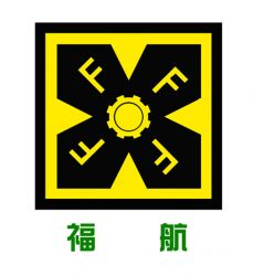 Shandong Fuhang New Energy Environmental Technology Co., Ltd