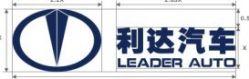 Hebei Leader Auto Co.,ltd