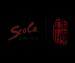 Changchun Jida Scola Co.,ltd
