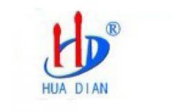Huadian Automation Equipment Co.,ltd