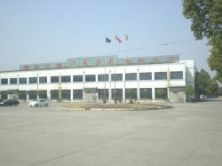 Wuxi Honra International Co.,ltd