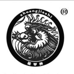 Xiamen Armored Lion Outdoor Goods Co., Ltd