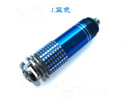Mini Plug-in Car Auto Air Purifier