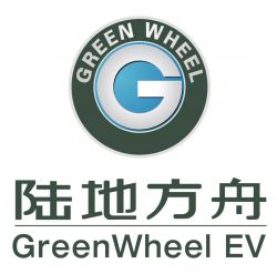 Shenzhen Greenwheel Electric Vehicle Co.,ltd