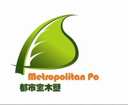 Tangshan Metropolitan Wpc Development Ltd