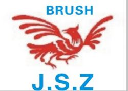 Zhuhai J.s.z Cosmetic Products Co.,ltd
