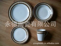 16pcs White Porcelain Dinner Set