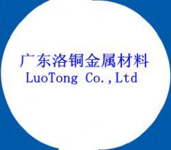 Guangdong Luotong Metal Meterials Co.,ltd