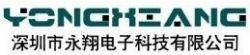 Shenzhen Yongxiang Eclectronic Technologies Co., Ltd