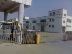 Dongguan Jinli Plastics Co., Ltd.