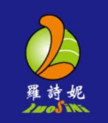 Haining Luosini Plastic Industry Co.,ltd