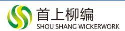 Huo Qiu Shou Shang Wickerwork Handicraft Co.,ltd