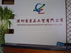 Shenzhen Shi Gangzheng Industry And Trade Co,ltd.