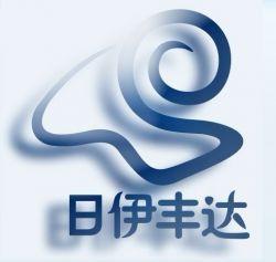 Hebei Refined Cashmere Co., Ltd.