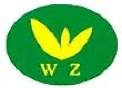 Shaanxi Wuzi Green Tea Co.,ltd
