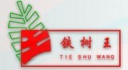 Hubei Mingren Dongsheng Textile Technology Co.,ltd.