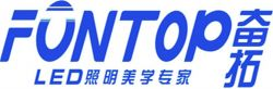 Shenzhen Fontop Lighting Co.,ltd