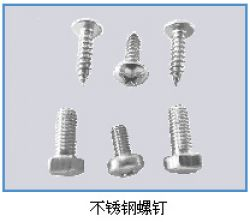 Produce & Sale Kinds Of Standard Components