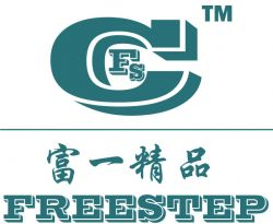 Freestep International Co., Limited