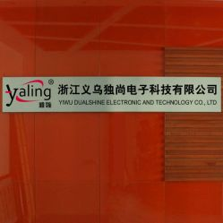 Zhejiang Yiwu Dualshine Electronic And Technology Co.ltd