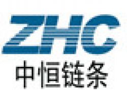 Shandong Zhongheng Chain Co.,ltd