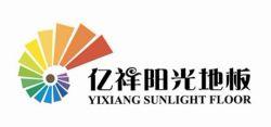 Shandong Yixiang Wood Industrial Co., Ltd