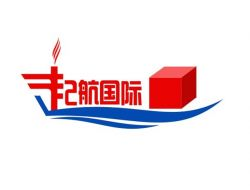 Weifang Qihang International  Trade Co., Ltd