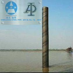 Astm A252 Gr1 Gr2 Gr3 Piling Pipe