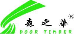 Shandong Senzhihua Wooden Door Co.,ltd