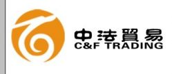 C&f Trading International Ltd
