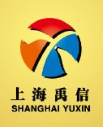 Shanghai Yuxin International Trading Ltd