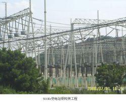 Iron Framework,iron Structure,substation Framework