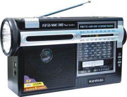 Usb/sd/mmc Card Player Speaker Dk-108