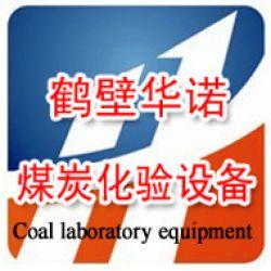 Hebi Huanuo Electronic Technology Co. Ltd