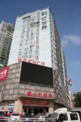 Shenzhen Danas Technology Co., Ltd