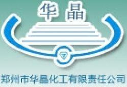 Tcontinent International Ltd.