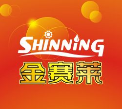 Guangzhou Shinning Sanitary Ware Co.,ltd.