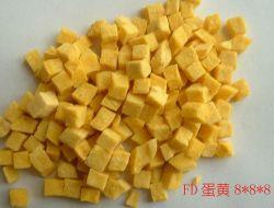 The Latest Crop Golden Supplier Freeze Dried Yolk