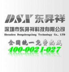 Shenzhen Dongshengxiang Technology Co., Ltd