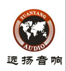 Guangzhou Yuanyang Audio Co., Ltd