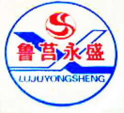 Yongsheng Rubber &Plastic Factory,Lanshan District,Rizhao