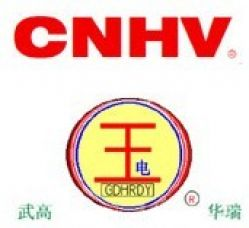 Wuhan Wugao Huarui High Voltage Technology Co.,ltd.