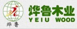 Ningjin County Yelu Wood Corporation Ltd.