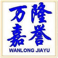 Langfang Wanlong Jiayu Trading Co., Ltd.
