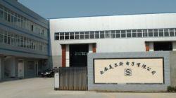 China Xi'an Mers Electric Equipment Co.,ltd